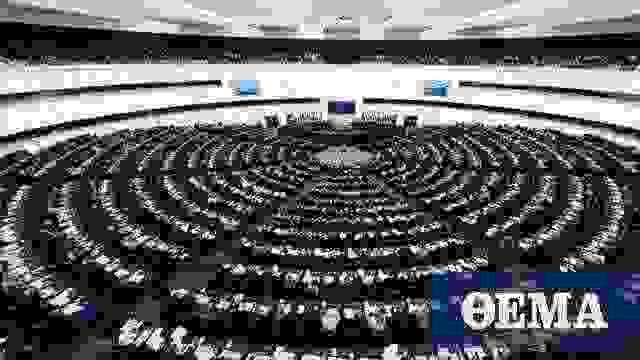 «Σταματήστε την ένταξή της στην ΕΕ, είναι παρωδία»!