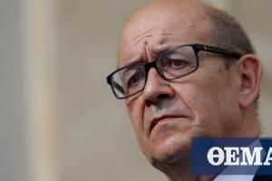 Γάλλος υπουργός Εξωτερικών: Η Ευρώπη απειλείται με «διαίρεση»