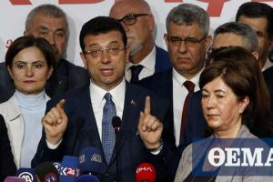Δημοκρατική «επανάσταση» υπόσχεται ο έκπτωτος δήμαρχος της Κωνσταντινούπολης, Εκρέμ Ιμάμογλου