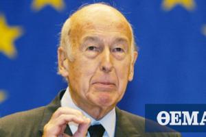 Ζισκάρ ντ΄ Εστέν: Ζητήθηκαν υπερβολές από τους Έλληνες