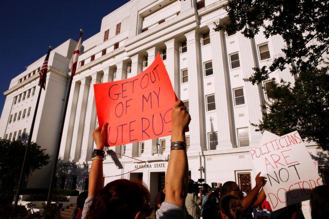 Μεσαίωνας στην Αλαμπάμα από επιστροφή νομοσχέδιο για τις εκτρώσεις